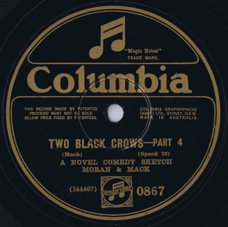 Recorded in New York on 7/11/1927. From the collection of Douglas Paisley.